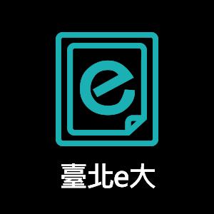 臺北e大(另開新視窗)