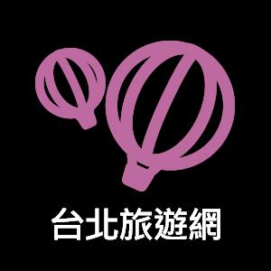 臺北旅遊網(另開新視窗)